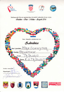 Zahvalnica -Glagoljica u dječjem oku i srcu
